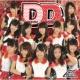 あかぎ団-AKAGIDAN- DD/Trance Index [通常盤]