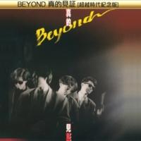 Beyond You Shi Huang Hum