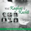 Various Artists Woh Kaghaz Ki Kashti