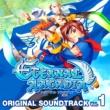 SEGA エターナルアルカディア オリジナルサウンドトラック vol.1