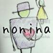 ベイビーKO-HEI nonina