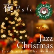Hendelman Tamir We Wish You A Merry Christmas (JAZZ)