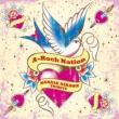 V.A. A-Rock Nation -NANASE AIKAWA TRIBUTE-