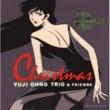 """大野雄二トリオ&フレンズ LUPIN THE THIRD JAZZ  """"Christmas"""""""