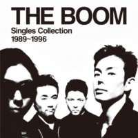 THE BOOM みちづれ (Converted from Hi-Res Audio)