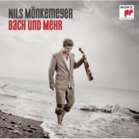 Nils Monkemeyer 無伴奏ヴィオラのための「サラバンド~J.S.バッハの追憶に」