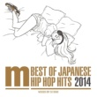 Various Artists BEST OF JAPANESE HIP HOP HITS 2014 (Mixed by DJ ISSO)