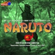 Various Artists 熱烈!アニソン魂 THE BEST カバー楽曲集 TVアニメシリーズ「NARUTO」 vol.5 [疾風伝 第1話~第281話 主題歌OP 編]