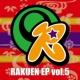 ORIONBEATS RAKUEN EP vol.5