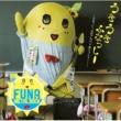 ふなっしー うき うき ふなっしー♪ ~ふなっしー公式アルバム 梨汁ブシャー!~