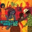 ヴァリアス・アーティスト Strictly the Best Vol. 50