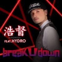 浩督 break U down feat. HYDRO