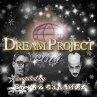 The Illuminati Stay The Night (SME Remaster Version)
