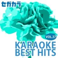 セガカラ - SEGA KARAOKE BEST HITS - ラストシーン オリジナルアーティスト:JUJU(カラオケ)