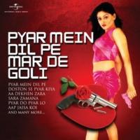 """Sapna Pyar Do Pyar Lo [From """"Janbaaz""""]"""