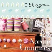 ソンドレ・ラルケ Words And Music