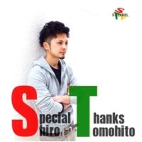 城朋仁 Special Thanks