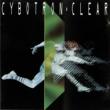 Cybotron R-9