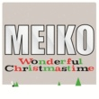 Meiko Wonderful Christmastime