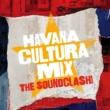 Various Artists Havana Cultura: The Soundclash!