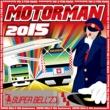 SUPER BELL''Z MOTOR MAN 2015