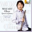Various Artists モーツァルト:オーボエ四重奏曲&五重奏曲 ほか