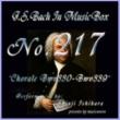 石原眞治 バッハ・イン・オルゴール217 /コラール BWV330からBWV339