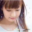 鳴海杏子 Cocoiro Rainbow