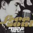 ORIGINAL LOVE Free Soul Original Love 90s~EMI Years