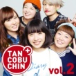 たんこぶちん TANCOBUCHIN vol.2 Type-B