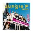 5050 Jungle P