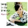 コトリンゴ songs in the birdcage