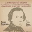 徳永二男, 永田郁代 & 小森谷裕子 ヴァイオリニストたちが愛したショパン -ヴァイオリンとピアノのためのショパン編曲集-