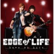 EDGE of LIFE Love or Life