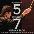 佐渡 裕&ベルリン・ドイツ交響楽団 ベートーヴェン:交響曲第5番『運命』、シューベルト:交響曲第7番『未完成』
