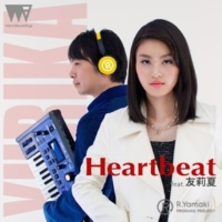 R.Yamaki Produce Project Heartbeat feat. 友莉夏