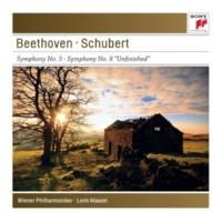 Lorin Maazel 交響曲第5番ハ短調 作品67「運命」 第1楽章 アレグロ・コン・ブリオ