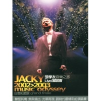 Jacky Cheung Touch Of Love [Live]