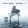 エヴァ・ポブウォツカ 即興曲 Op.90-3(シューベルト)