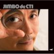 神保彰 JIMBO de CTI