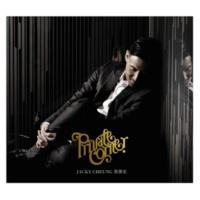 ジャッキー・チュン Fei Jie [Album Version]