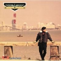 Jacky Cheung Xiao Nan Ren [Album Version]