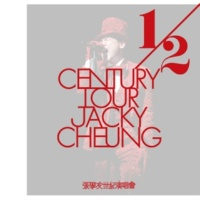 Jacky Cheung Double Trouble [Live In Hong Kong / 2012]