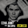 Ceha Joint/Ida Cupas Law Story (feat.Ida Cupas)