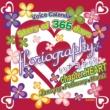 ハートのキング(CV.森久保祥太郎)&ハートのジャック(CV.羽多野渉)&ハートのエース(CV.柿原徹也) Story of 365 days floriography ハナコトバ chapter.HEART