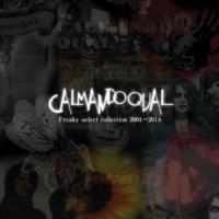 Calmando Qual SCISSORS (new version)