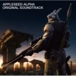 Various Artists APPLESEED ALPHA ORIGINAL SOUNDTRACK