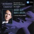 Mikhail Rudy/Mariss Jansons Rachmaninov: Piano Concertos 1-4 - Rhapsody on a Theme of Paganini & Tchaikovsky: Piano Concerto No.1