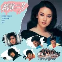 Danny Summer Jiu Zhen Tou
