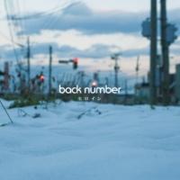 back number ヒロイン